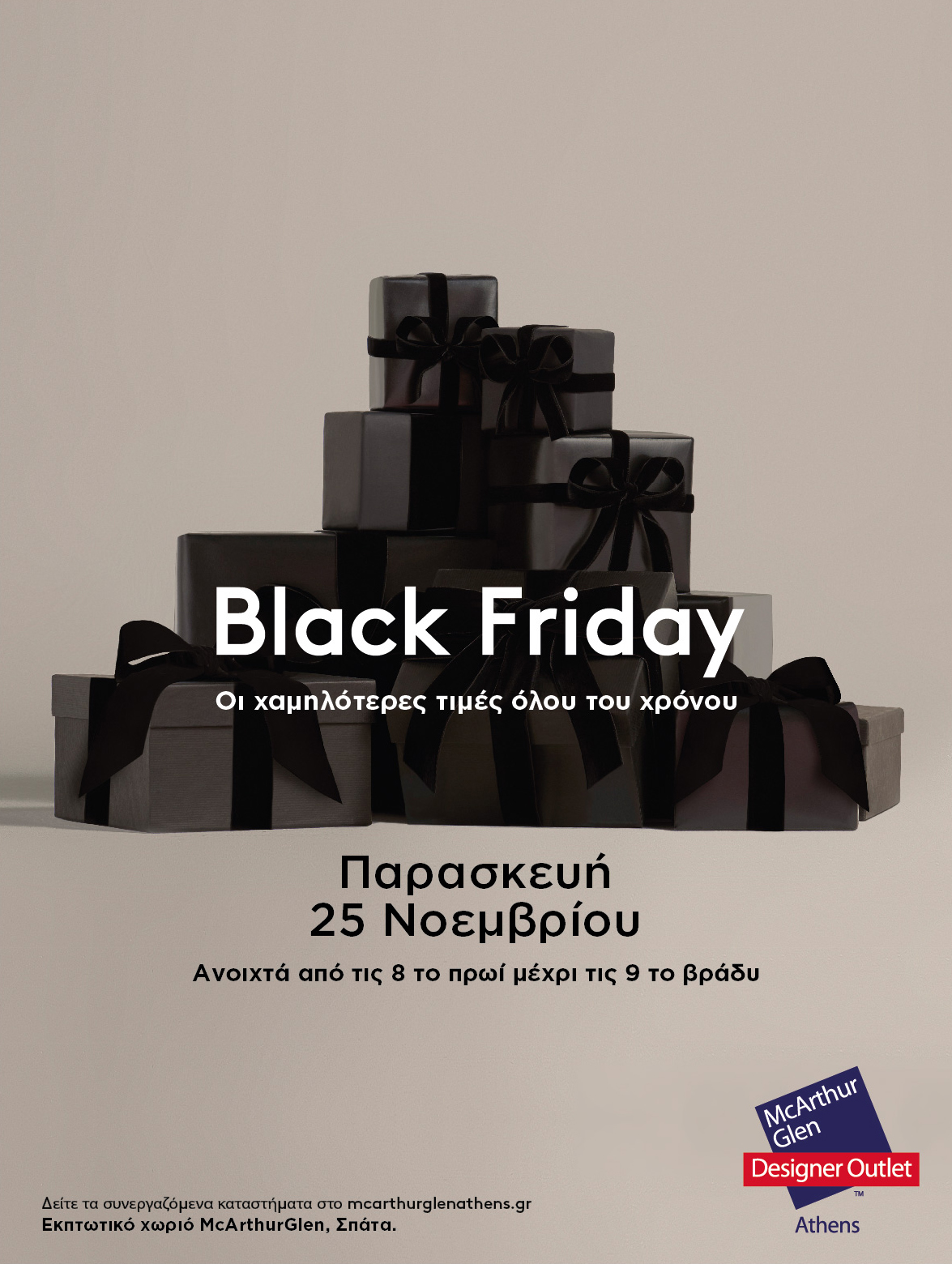 ktx Black Friday 20x265 01 2